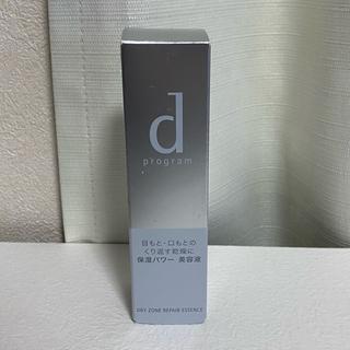 ディープログラム(d program)の資生堂 dプログラム ドライゾーン リペアエッセンス 敏感肌用美容液(美容液)