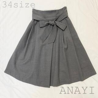 ANAYI - 最終値下げ✨新品✨ANAYI ミルドサキソニータックフレアスカート 34サイズ