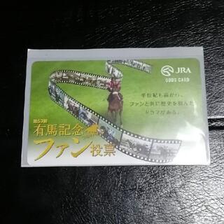 有馬記念 オッズカード(その他)