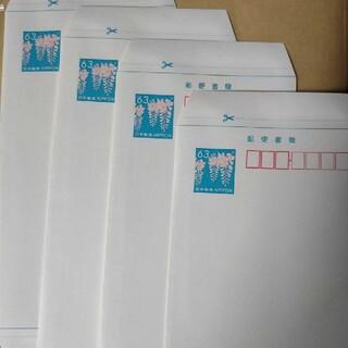 未使用 ミニレター 3枚 郵便書簡 購入申請ナシ 複数ID同封可能(その他)