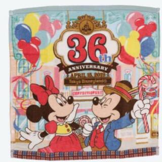 ミッキーマウス(ミッキーマウス)の新品  36周年 ウォッシュタオル ディズニーリゾート限定(キャラクターグッズ)