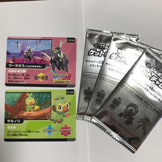 ニンテンドウ(任天堂)の幻のポケモンゲットチャレンジ(家庭用ゲームソフト)