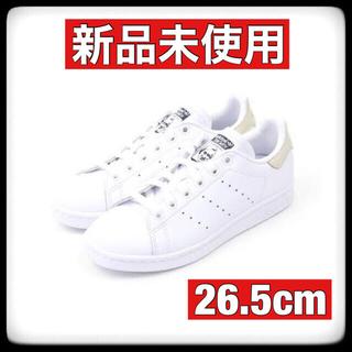 adidas - 新品未使用 adidas アディダス スタンスミス 26.5cm