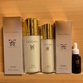 18000円以上→ココクルール 化粧水&美容液&フェイスコンディショニングオイル