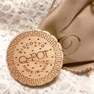 キューポット(Q-pot.)の【未使用品】Q-pot.ラウンドミルクビスケット🍪コードリール(ブローチ/コサージュ)