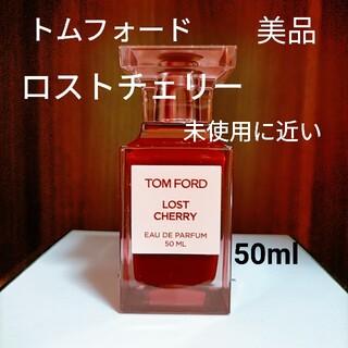 トムフォード(TOM FORD)のTOM FORD トムフォード ロストチェリー オードパルファム 50ml(香水(女性用))