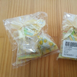 アフタヌーンティー(AfternoonTea)の新品 ゆずオーガンジーバスギフトセット 2点セット(入浴剤/バスソルト)