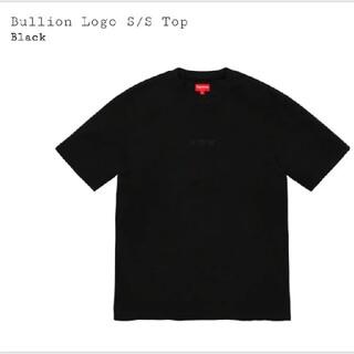 シュプリーム(Supreme)のL 黒 supreme bullion Tee(Tシャツ/カットソー(半袖/袖なし))