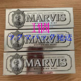 マービス(MARVIS)のマービス ホワイトニング ミント 歯磨き粉(歯磨き粉)