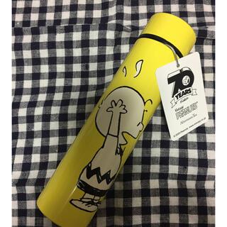 アフタヌーンティー(AfternoonTea)の【アフタヌーンティー×スヌーピー】ペンシルボトル/水筒ステンレスボトル(水筒)