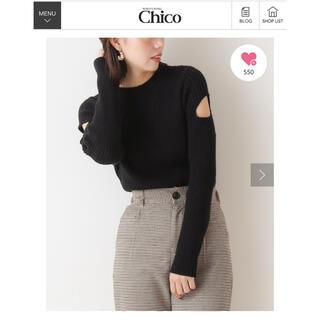 who's who Chico - フーズフーチコ オープンショルダーニット
