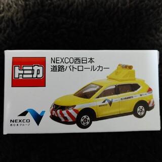 タカラトミーアーツ(T-ARTS)のトミカ NEXCO西日本道路パトロールカー(ミニカー)