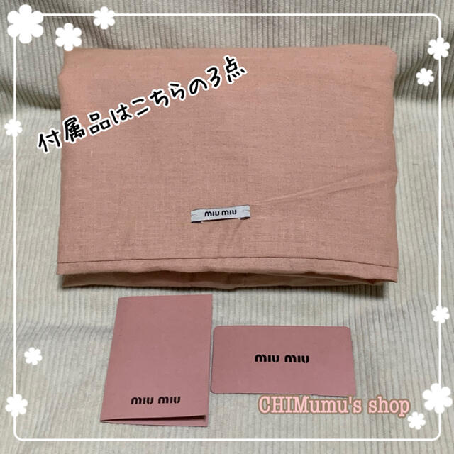 miumiu(ミュウミュウ)の美品!! MIU MIU サイドリボン トートバッグ RR1312 NERO レディースのバッグ(トートバッグ)の商品写真