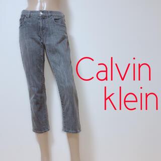 Calvin Klein - 間違いなし♪カルバンクライン ストレッチデニム♡クラネ ドレステリア