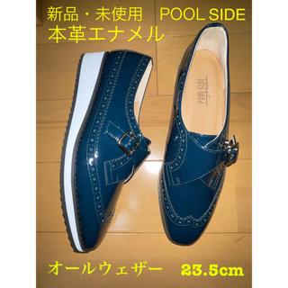 プールサイド(POOL SIDE)のモンクストラップ Dグリーン(ローファー/革靴)