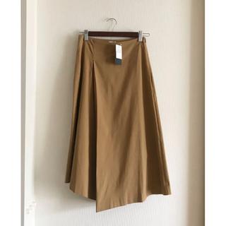 アーバンリサーチ(URBAN RESEARCH)のタグつき未使用美品♡ アーバンリサーチ アシメスカート キャメル(ひざ丈スカート)
