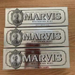 マービス(MARVIS)のマービス ホワイトニング ミント 3個 歯磨き粉(歯磨き粉)