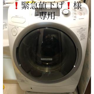 東芝 - TOSHIBA ドラム式洗濯乾燥機 9kg