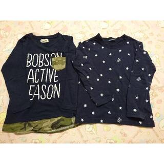 ムージョンジョン(mou jon jon)の120㎝ 長袖Tシャツ 2枚セット キムラタン ボブソン ムージョンジョンロンT(Tシャツ/カットソー)