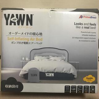 エアベッド エアーヨーン(簡易ベッド/折りたたみベッド)