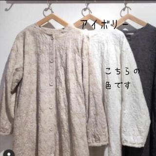 SM2 - 新品タグ付き*サマンサモスモス*総刺繍コート