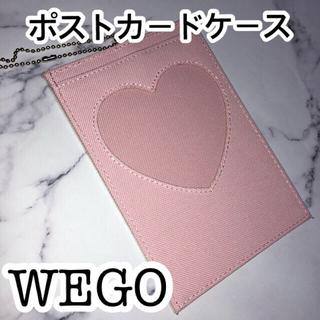 ウィゴー(WEGO)の新品 WEGO ハートウィンドウ ポストカードケース ライトピンク ピンク(その他)