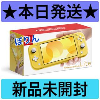 ニンテンドースイッチ(Nintendo Switch)のSwitch Lite 任天堂 本体 ニンテンドウ スイッチ イエロー(携帯用ゲーム機本体)