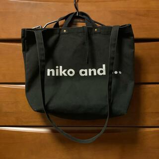 ニコアンド(niko and...)の【niko and...】トートバック ショルダーバック ブラック(トートバッグ)