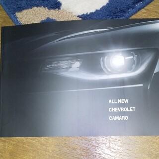 シボレー(Chevrolet)のシボレー カマロ(カタログ/マニュアル)