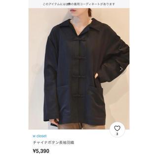 w closet - w closet チャイナボタンシャツ 長袖羽織