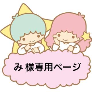 Johnny's - SixTONES 松村北斗 サマパラ2018 アクリルスタンド