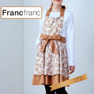Francfranc - Francfranc フランフラン アラベスク エプロン