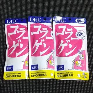 DHC - 【新品未開封】DHC コラーゲン 60日 360粒 × 3袋