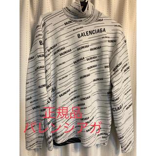 Balenciaga - 新品 正規品 バレンシアガ  ロゴ ニット セーター ハイネック S