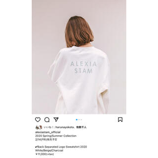 ALEXIA STAM - アリシアスタン バックロゴトレーナー
