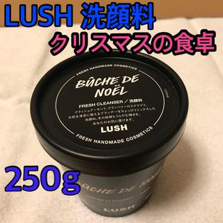 LUSH - 新品未使用【LUSH】ラッシュ/クリスマス限定洗顔料 250G クリスマスの食卓