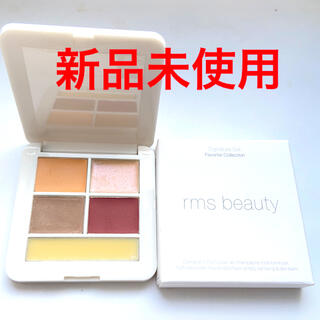 Cosme Kitchen - rms beauty チーク ハイライト リップ カラーパレット 新品未使用