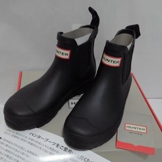 ハンター(HUNTER)の【新品未使用】ハンター オリジナル チェルシー レインブーツ 22cm(レインブーツ/長靴)