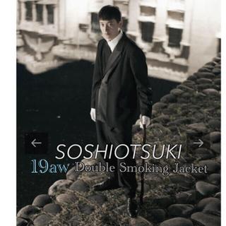 Yohji Yamamoto - SOSHIOTSUKI ダブルスモーキングジャケット