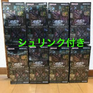 ユウギオウ(遊戯王)の遊戯王 プリズマティックアートコレクション 8BOX(Box/デッキ/パック)