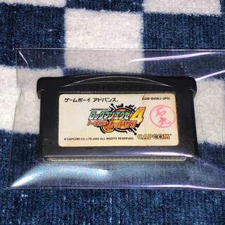 ゲームボーイアドバンス(ゲームボーイアドバンス)のゲームボーイ アドバンス ロックマン エグゼ 4 動作確認済み(携帯用ゲームソフト)