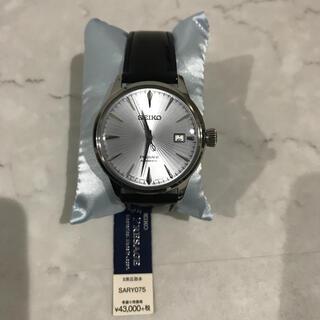 セイコー(SEIKO)の腕時計 新品未使用品(腕時計)
