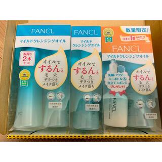 ファンケル(FANCL)のファンケル マイルドクレンジングオイル 120ml x4(クレンジング/メイク落とし)