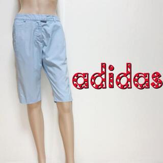 adidas - 必需品♪アディダス カジュアル ストレッチパンツ♡ナイキ ルコックスポルティフ