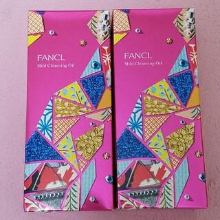 ファンケル(FANCL)のファンケル マイクレ 限定デザインボトルミニボトル付き 2点セット(クレンジング/メイク落とし)