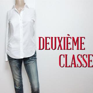 DEUXIEME CLASSE - 極美ライン♪ドゥーズィエムクラス シャドーストライプシャツ♡イネド エンフォルド