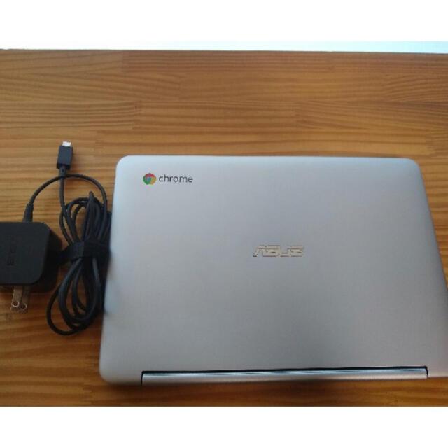 ASUS(エイスース)のChromebook C100PA-DB02 RAM4GB版 スマホ/家電/カメラのPC/タブレット(ノートPC)の商品写真