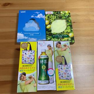 サントリー(サントリー)の特茶 景品 渋野日向子 トートバッグ エコバッグ & キリン ハンドタオル(エコバッグ)