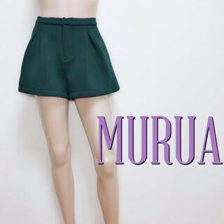 ムルーア(MURUA)のふわふわ♪ムルーア やわらか カジュアルショートパンツ♡ダズリン マウジー(ショートパンツ)