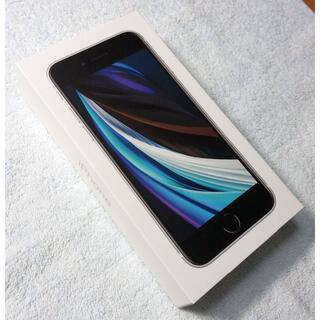 アイフォーン(iPhone)の新品未使用 iPhone SE 第2世代 (SE2) SIMフリー ホワイト 白(スマートフォン本体)